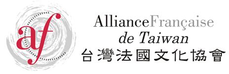 台灣法國文化協會