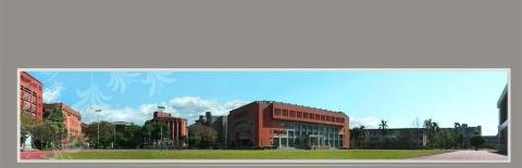 國立台北教育大學