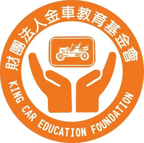 金車文教基金會