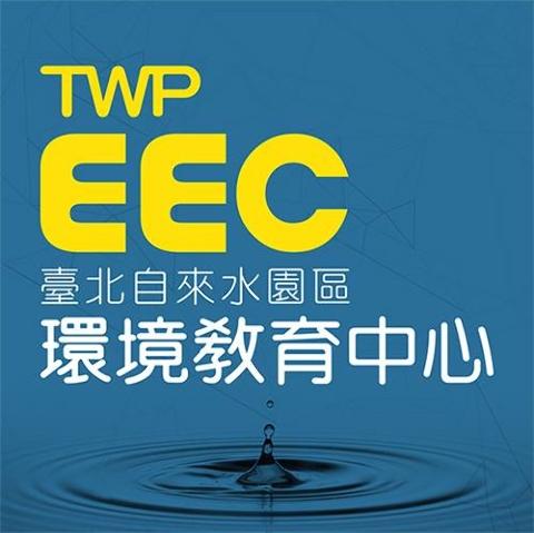 台北自來水事業處