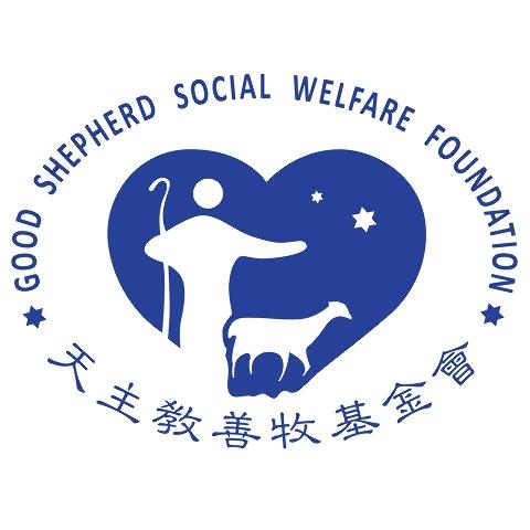財團法人天主教善牧社會福利基金會
