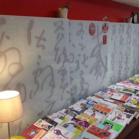 台北學堂-有美家